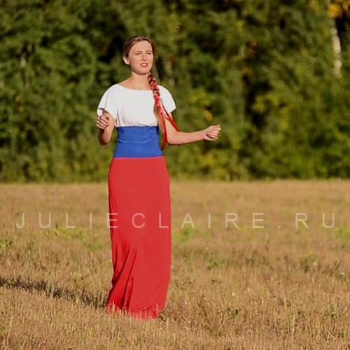 julie claire платья
