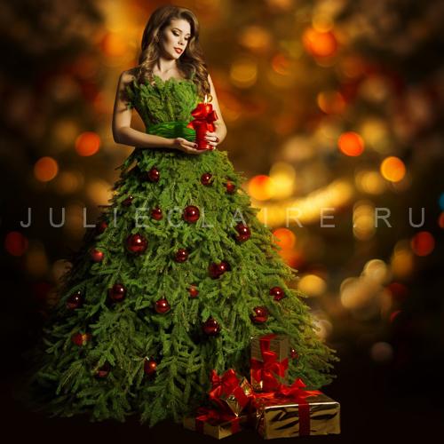 Новогоднее пожелание от Julie Claire